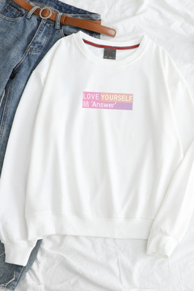 Letter Love Yourself Answer Long Sleeve Round Neck Sweatshirt