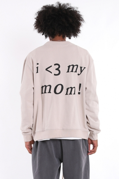 Guys Hip Hop Style Letter BEAUTIFUL MOTHER'S DAY Printed Apricot Sweatshirt
