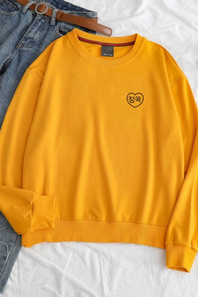 Popular Heart Print Round Neck Long Sleeve Relaxed Sweatshirt