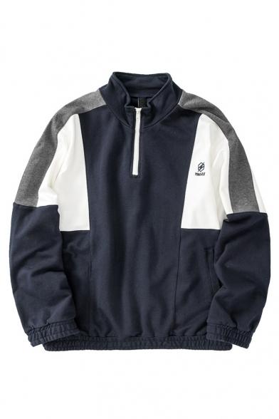 Guys New Trendy Colorblock Print Stand Collar Long Sleeve Running Pullover Sweatshirt