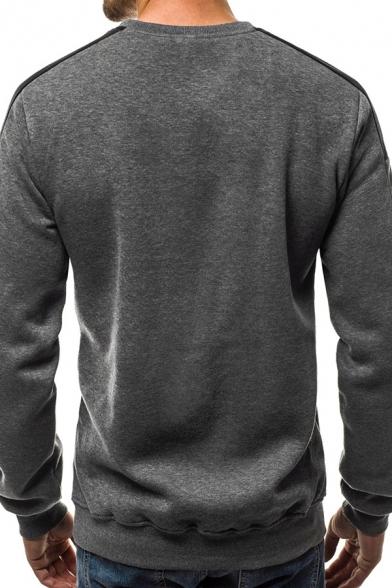 Mens Leisure Color Block Stripe Printed Long Sleeve Round Neck Pullover Sweatshirt