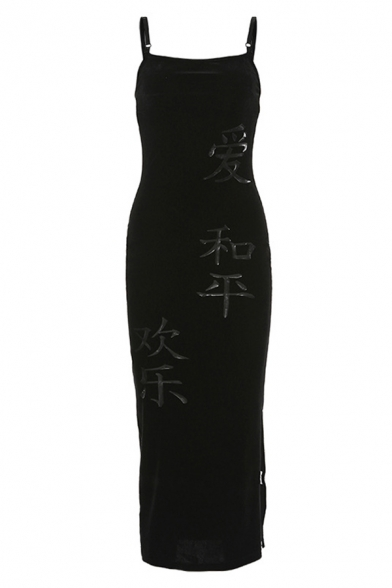 Womens Stylish Chinese Letter Printed Side Split Black Retro Maxi Strap Dress for Party