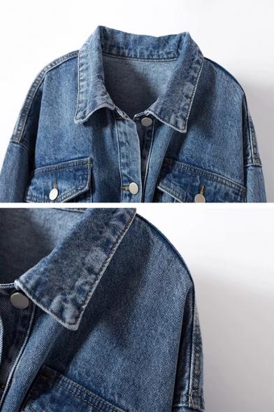 Cool Street Girls' Long Sleeve Lapel Collar Button Down Flap Pockets Elasticated Waist Loose Plain Denim Jacket