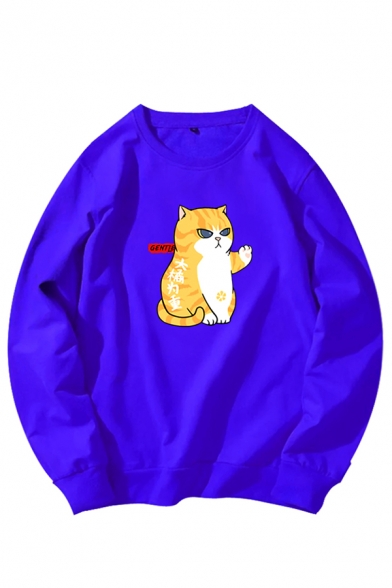 Lovely Orange Cat Pattern Long Sleeves Round Neck Unisex Leisure Sweatshirt