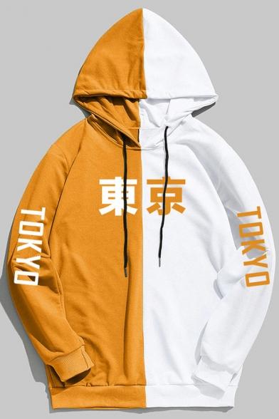 Japanese Letter TOKYO Printed Long Sleeve Two-Tone Patchwork Drawstring Hoodie