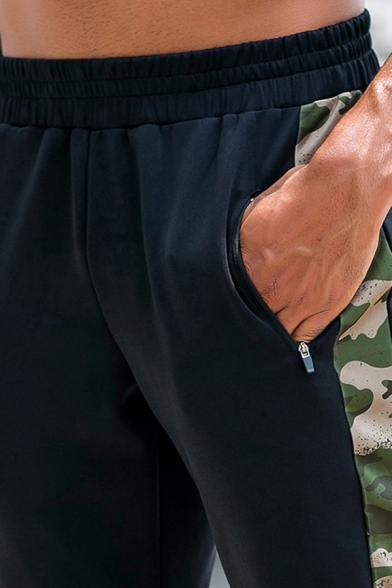 Men's Stylish Camo Striped Print Elastic Waist Casual Ankle Banded Pants Sports Pants