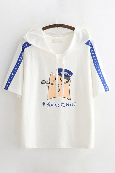 Fashionable Girls Short Sleeve Drawstring Cat Japanese Letter Graphic Striped Contrasted Loose Fit Hoodie