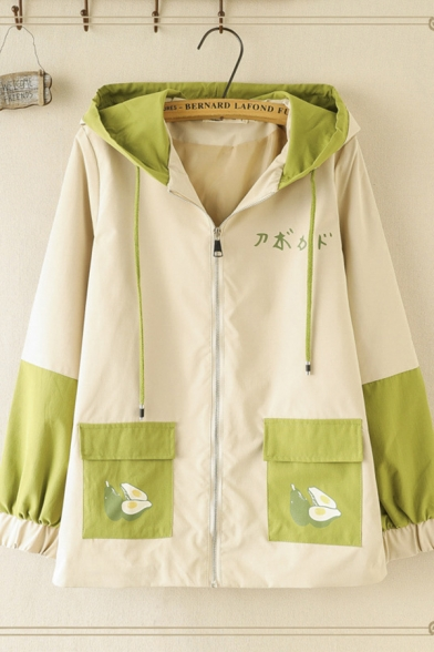 Fashionable Womens Long Sleeve Drawstring Hooded Zip Up Japanese Letter Avocado Print Flap Pockets Colorblock Relaxed Trench Coat