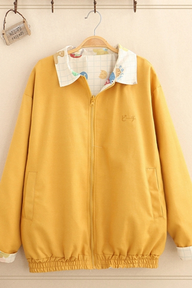 Casual Women's Long Sleeve Zipper Front All Over Cartoon Graphic Elastic Hem Inside-Out Loose Jacket in White