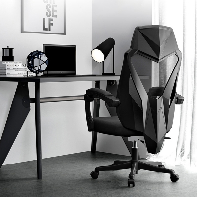 White Black Modern Simple Diamond Cutting Design Reclining Swivel Chair For Home Office Video Game Beautifulhalo Com