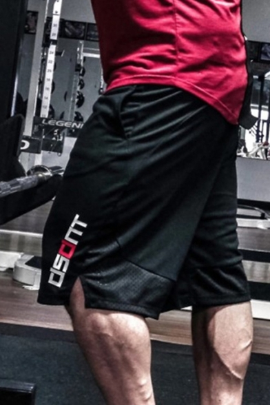 Cool Training Guys Elastic Waist Letter Pattern Slit Side Relaxed Fit Shorts