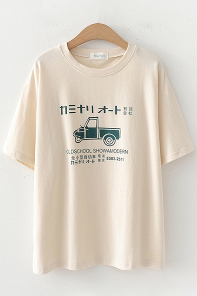Simple Womens Short Sleeve Round Neck Japanese Letter Truck Graphic Loose Fit Tee Top