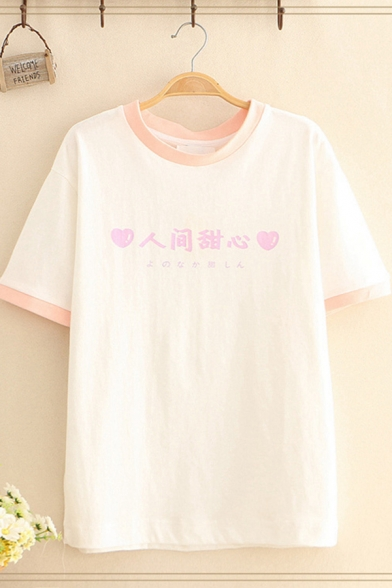 Popular Womens Short Sleeve Crew Neck Chinese Letter Heart Graphic Contrast Piped Loose T-Shirt