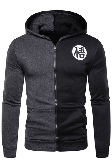 Unique Stylish Mens Long Sleeve Zip Up Chinese Letter Color Block Slim Fitted Hoodie