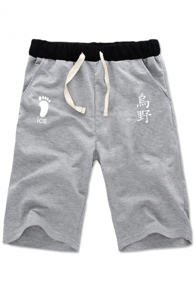 Casual Mens Japanese Letter Footprint Graphic Contrasted Drawstring Waist Relaxed Shorts