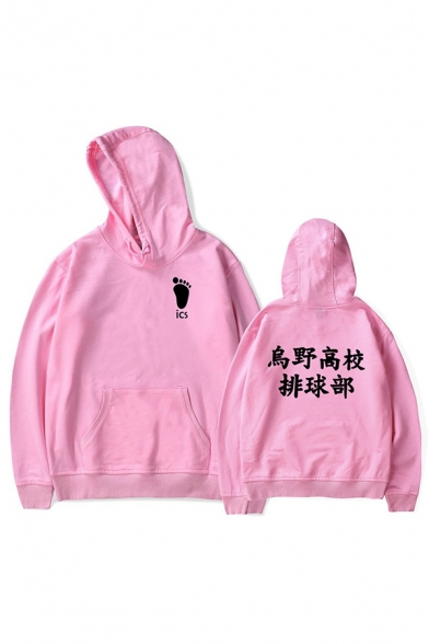 Japanese Letter Footprint Graphic Long Sleeve Pouch Pocket Loose Fit Leisure Hoodie for Guys