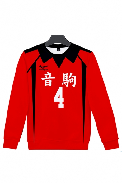 Fashion Chinese Letter Number Printed Contrasted Long Sleeve Crew Neck Relaxed Pullover Sweatshirt for Men