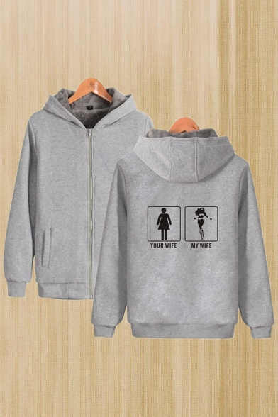 Leisure Mens Letter Your Wife My Wife Cartoon Graphic Long Sleeve Zipper Front Sherpa Liner Loose Hoodie