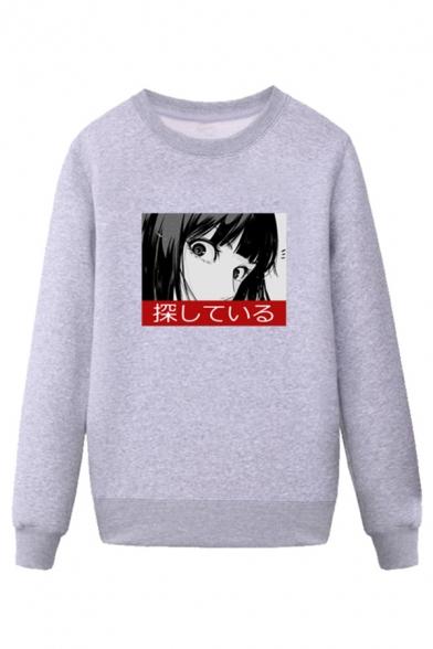 Popular Character Japanese Letter Pullover Long Sleeve Round Neck Regular Fitted Sweatshirt for Men
