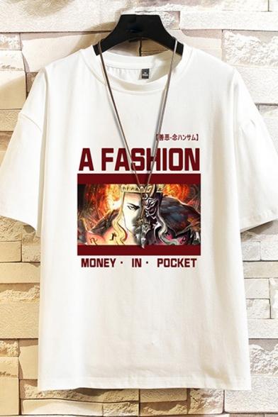 Basic Mens T-Shirt Figure Japanese Letter Fashion Pattern Crew Neck Short Sleeve Regular Fitted Graphic T-Shirt