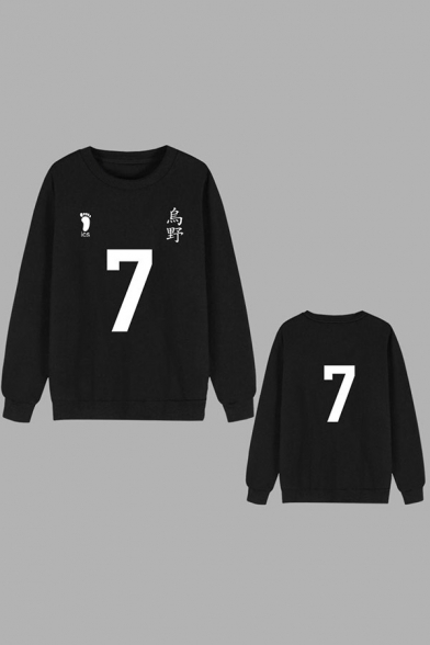 Casual Japanese Letter Footprint Graphic Long Sleeve Crew Neck Relaxed Fit Pullover Sweatshirt in Black