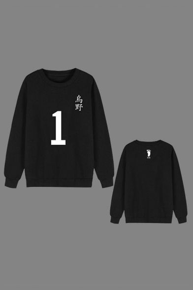 Number Footrint Japanese Letter Graphic Long Sleeve Crew Neck Relaxed Fit Stylish Pullover Sweatshirt in Black