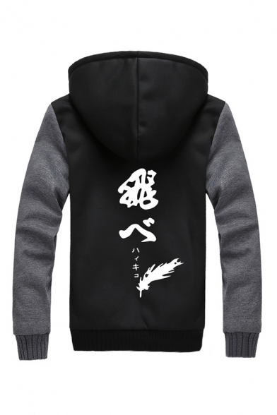 Fashionable Japanese Letter Graphic Camo Long Sleeve Zip Up Sherpa Lined Regular Fit Hoodie