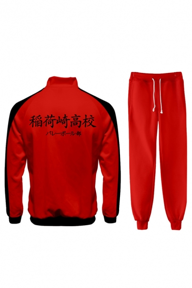 Popular Letter Itachiyama Print Contrasted Long Sleeve Stand Collar Zip Up Relaxed Jacket & Sweatpants Set