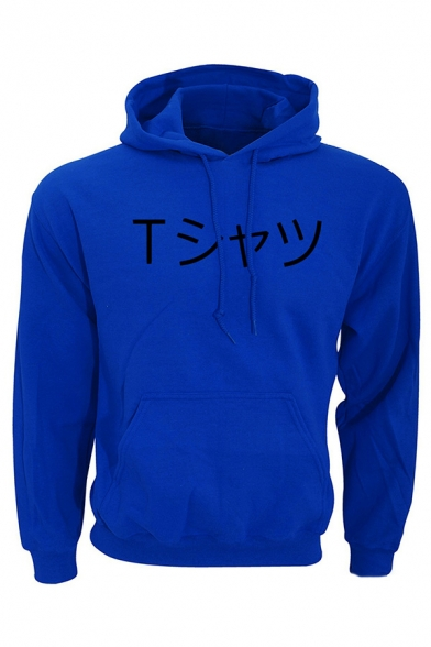 Street Japanese Letter Long Sleeve Drawstring Pouch Pocket Loose Hoodie for Guys