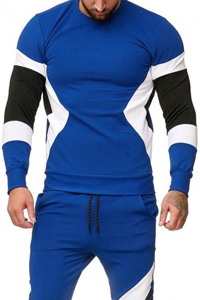 Mens Fashion Pullover Sweatshirt Color Block Contrast Trim Crew Neck Long-sleeved Slim Fit Pullover Sweatshirt