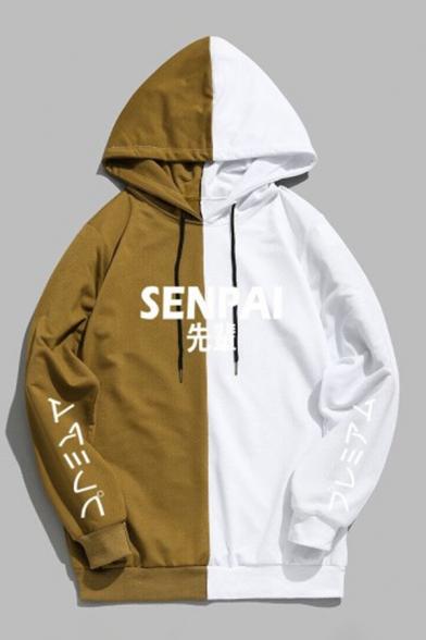 Korean Style Boys Hoodie Letter Senpai Color Block Pattern Drawstring Fitted Long Sleeve Hoodie