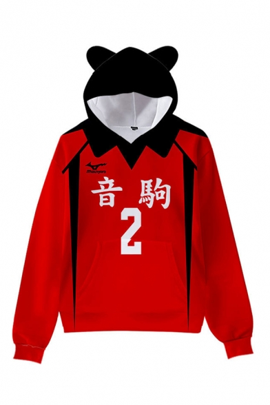 Stylish Hoodie Number 2 Chinese Letter Pattern Ear Embellishment Regular Fitted Long Sleeves Hooded Sweatshirt for Women