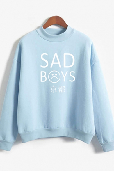 Vintage Womens Pullover Sweatshirt Sad Boys Chinese Letter Pattern Round Neck Long Sleeve Loose Fit Pullover Sweatshirt