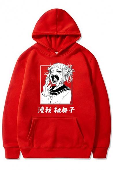 Novelty Womens Hoodie Anime Sugoi Himiko Chinese Letter Print Drawstring Kangaroo Pocket Loose Fit Long Sleeve Hoodie