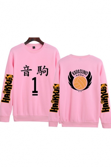 Cool Womens Pullover Sweatshirt Volleyball Number Japanese Letter Pattern Anime Haikyuu Loose Fit Long Sleeve Crew Neck Pullover Sweatshirt
