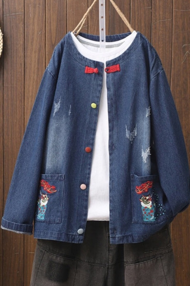 Stylish Women's Denim Jacket Embroidered Front Pockets Button-down Ripped Long Sleeves Regular Fit Denim Jacket