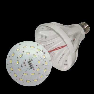 240lm 6000K White PC E27 5W LED Globe Bulb