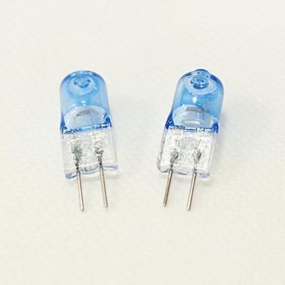28*9(mm)G4 12V 20W  Mini Halogen