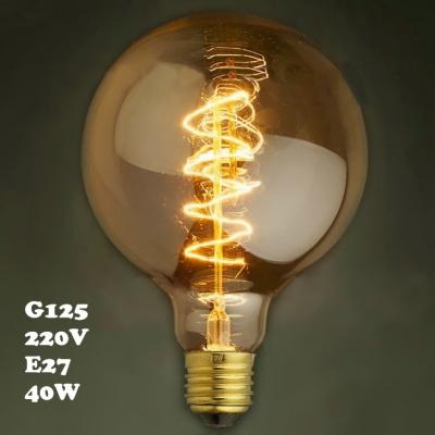 220V E27 Spiral G125  40W 125*175mm Edison Bulb
