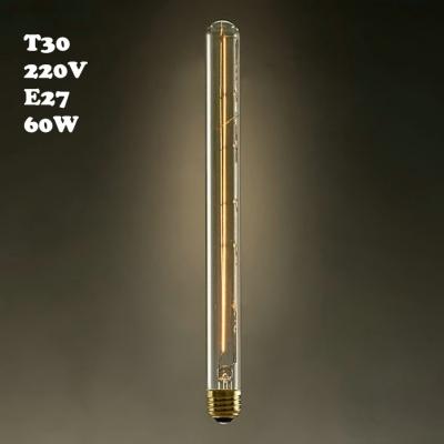 220V T30 30*300mm E27 60W Retro  Edison Bulb