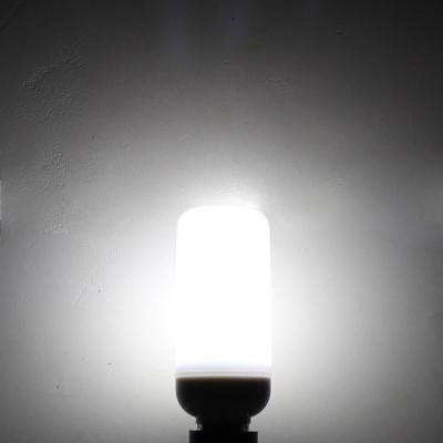Cool White Light 4W G9 110V  LED Corn Bulb