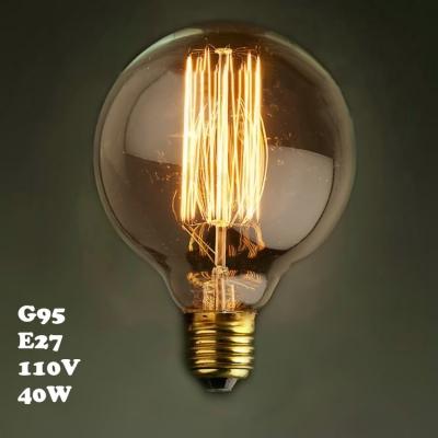 G95 220V  95*145mm E27 40W Edison Bulb