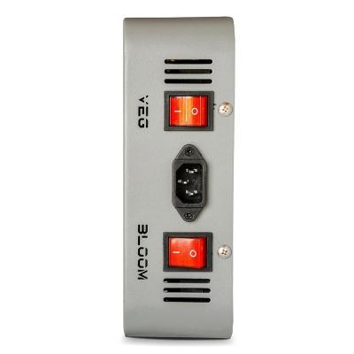 600W Dimmable LED Grow Light Full Spectrum 200 LEDs - Gray