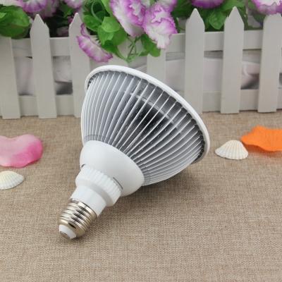 E27 24W LED Plant Grow Light Bulb 12 LEDs 600LM
