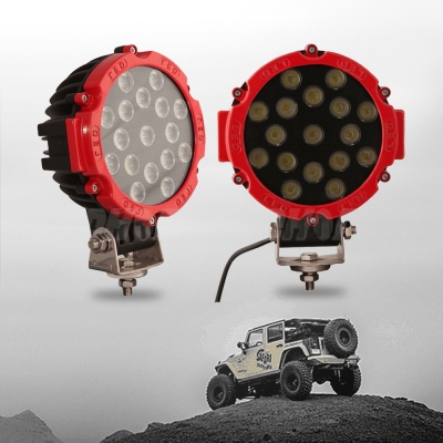 7 Inch Round LED Work Light 51W Spot Beam Driving Lamp For Off Road 4x4 Jeep Truck ATV SUV 4WD Pickup Boat, 2 Pcs