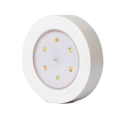 Plastic Stick Anywhere Portable Tap Sensing Mini Night Light in White/Black/Brown