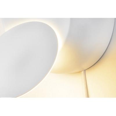 Black/White Eclipse Shaped Led Wall Light 5W 5.51
