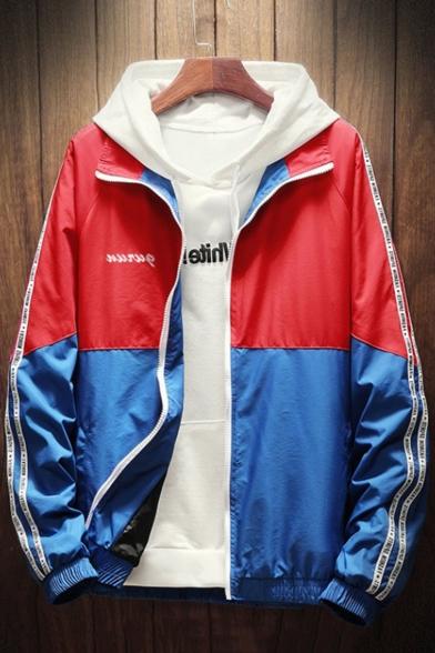Trendy Colorblocked Zip Closure Letter Printed Elastic Hem Mens Track Jacket