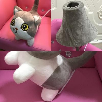 Animal Brown/Gray LED Desk Light Toy Cat 1 Light Fabric Reading Light for Child Bedroom