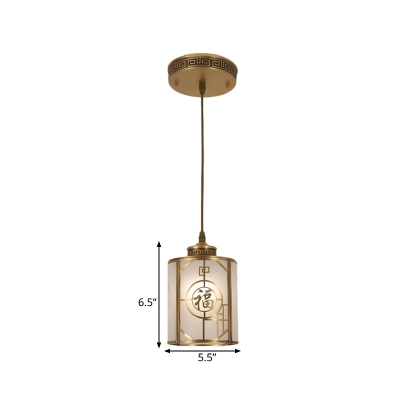 Milk Glass Cylindrical Ceiling Lamp Traditionalism Single Head Restaurant Suspension Pendant Light in Brass